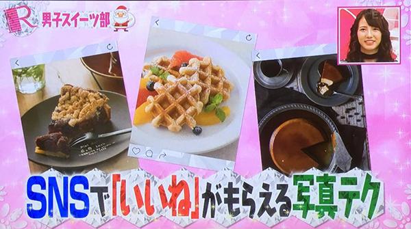 3枚は「おいしいかわいい料理写真の撮り方」の写真