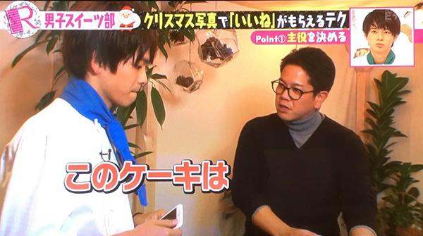 ロケにきてくださった石田直也くんはジャニーズJr.の素直な男子でした。