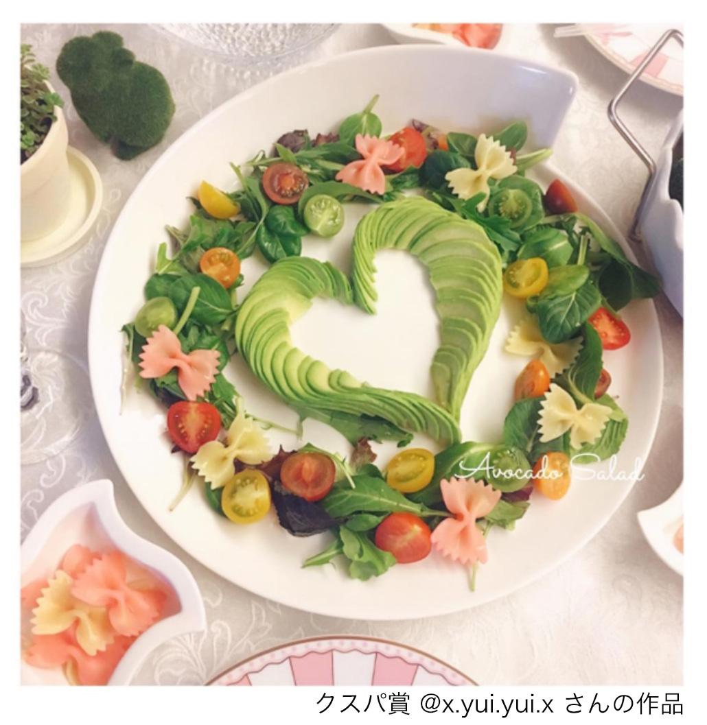 クスパ賞の@x.yui.yui.xさんの作品