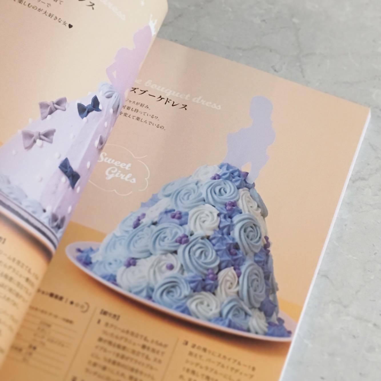 丹羽萌子さんの作るこのプリンセスケーキは超人技でした。
