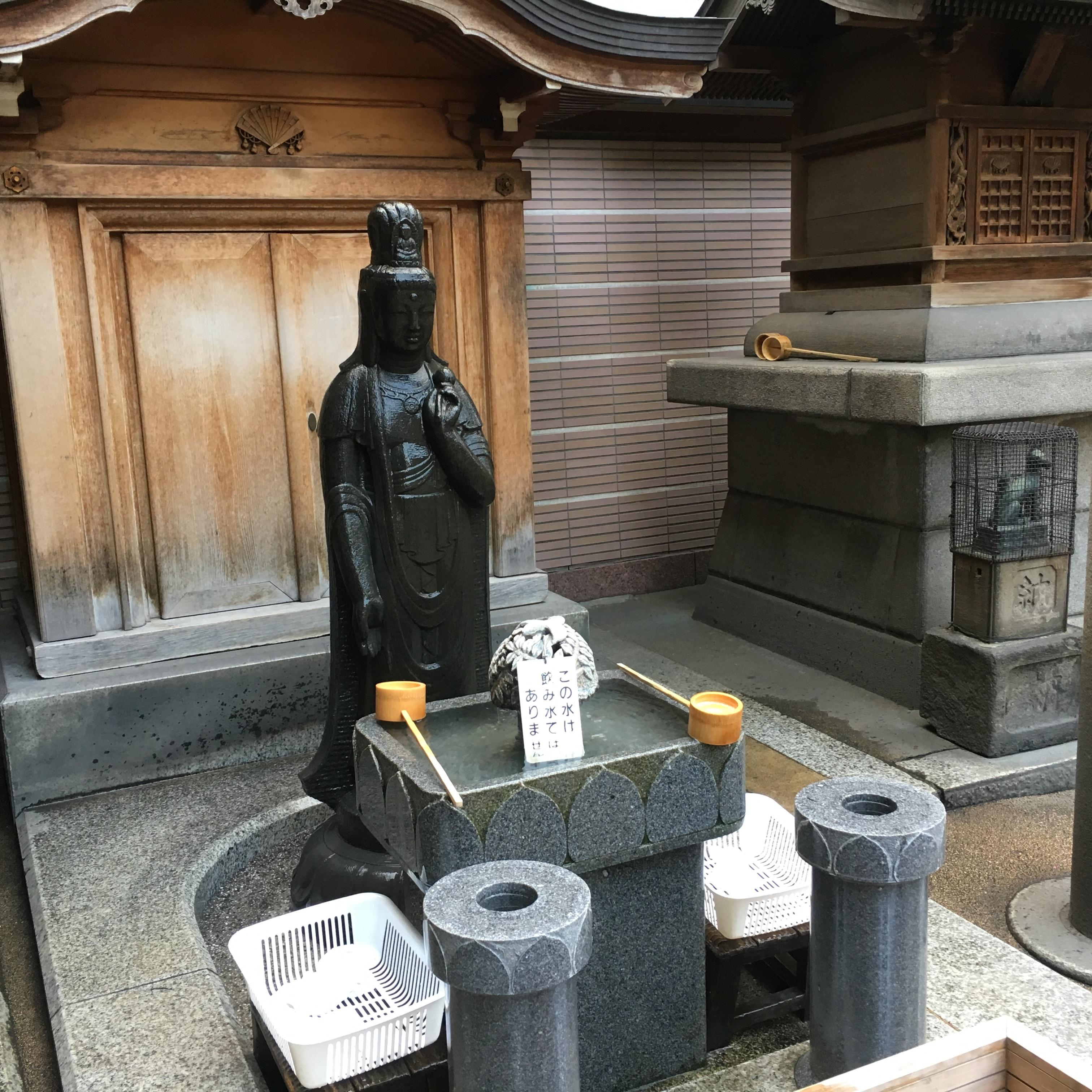 お決まりのルートでもあります。高岩寺の洗い観音。