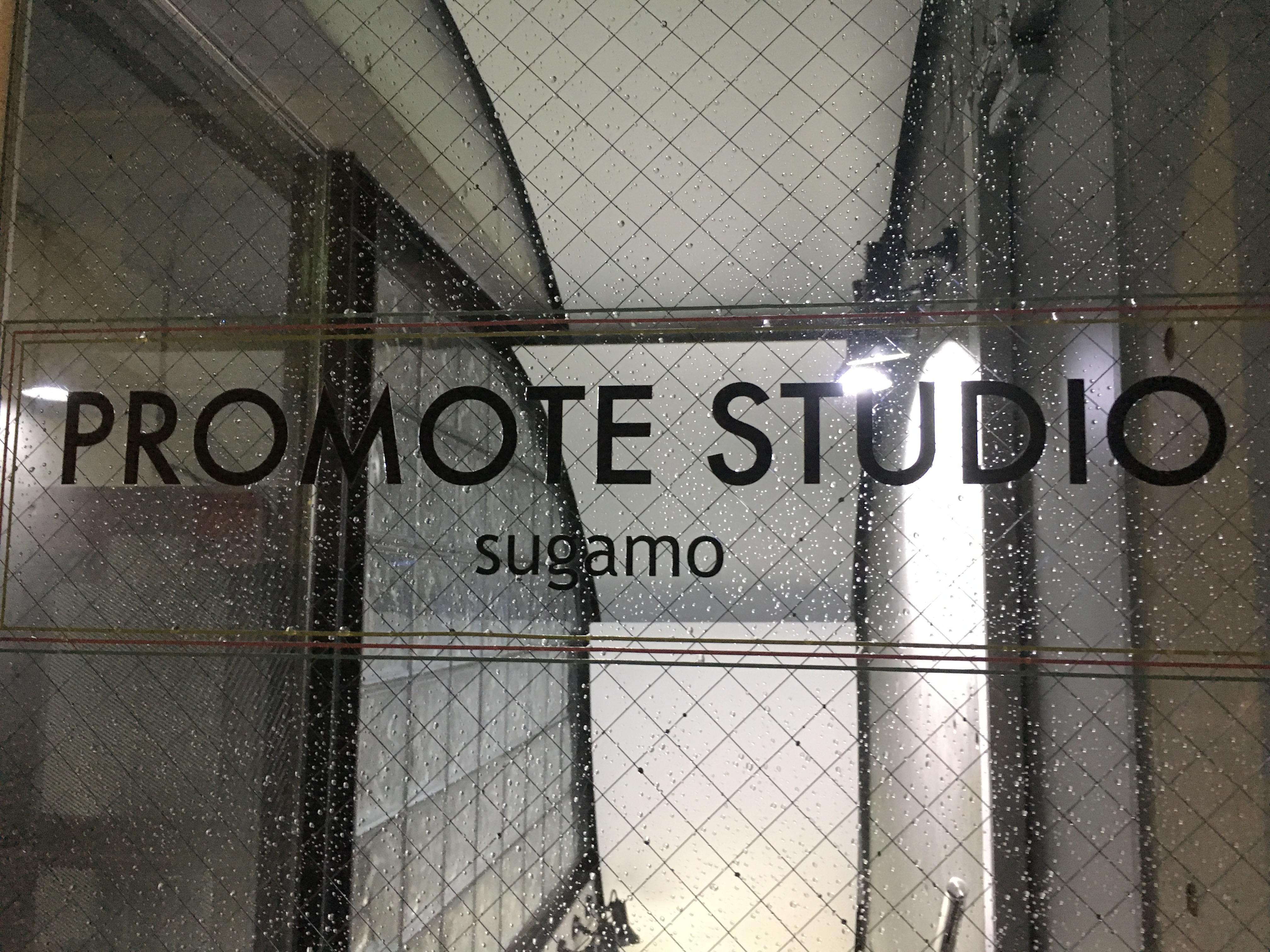 プロモートスタジオへ