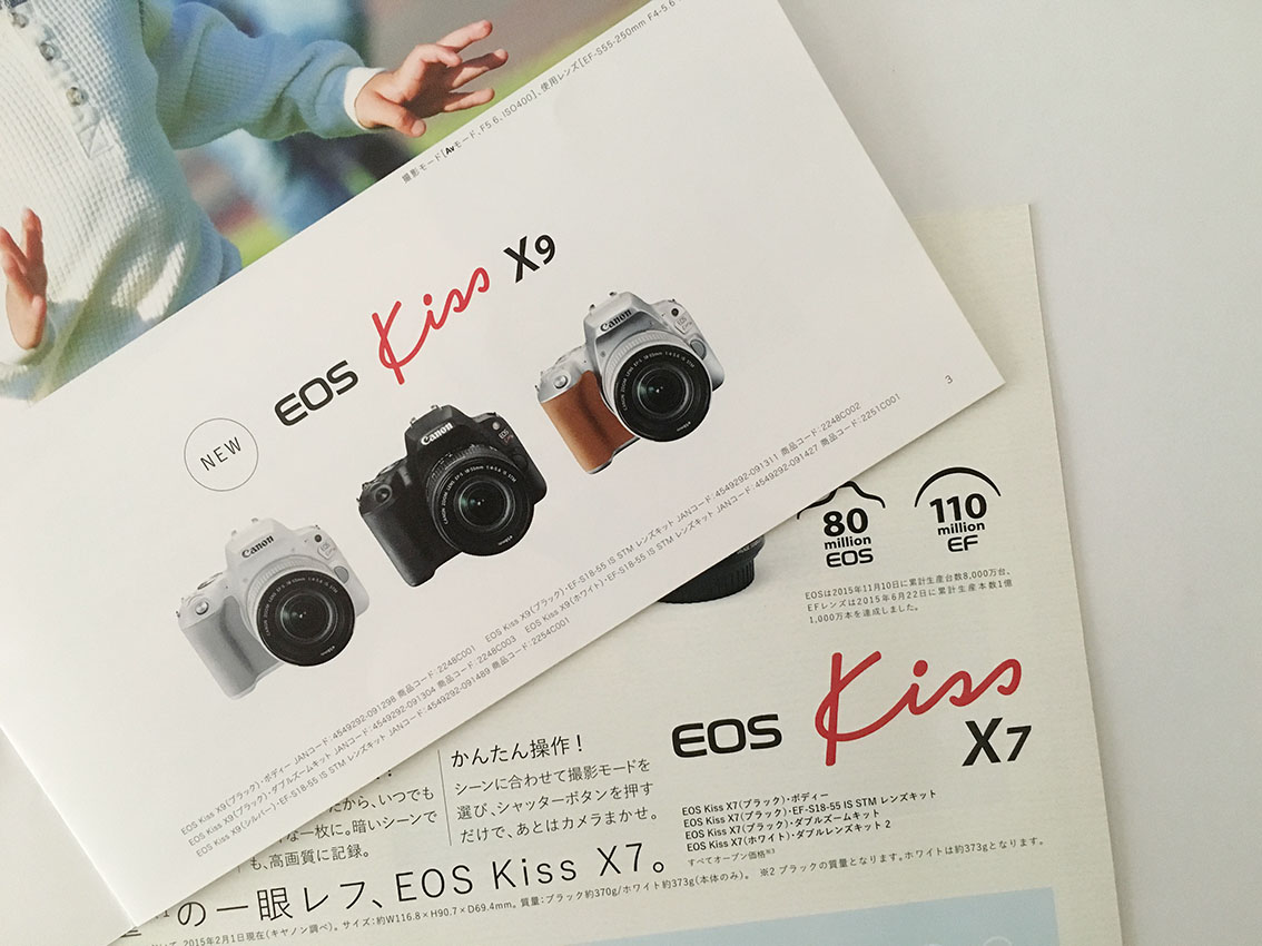 先日Canonから新しいKissのシリーズが出ました。Canon EOS kiss X9はサイズも機能もちょうどいカメラではないでしょうか。
