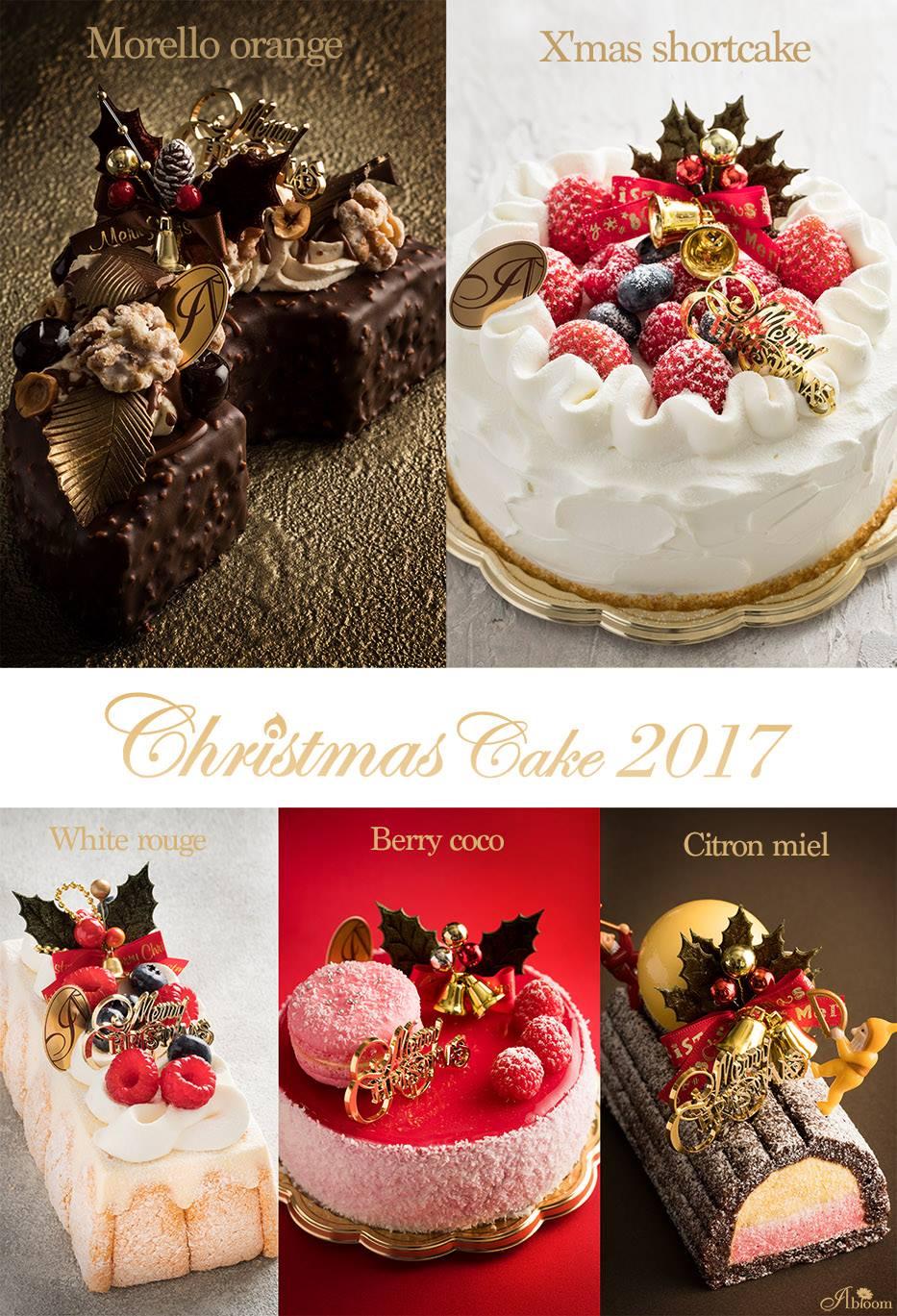 2017年のクリスマスケーキの撮影をさせていただきました。