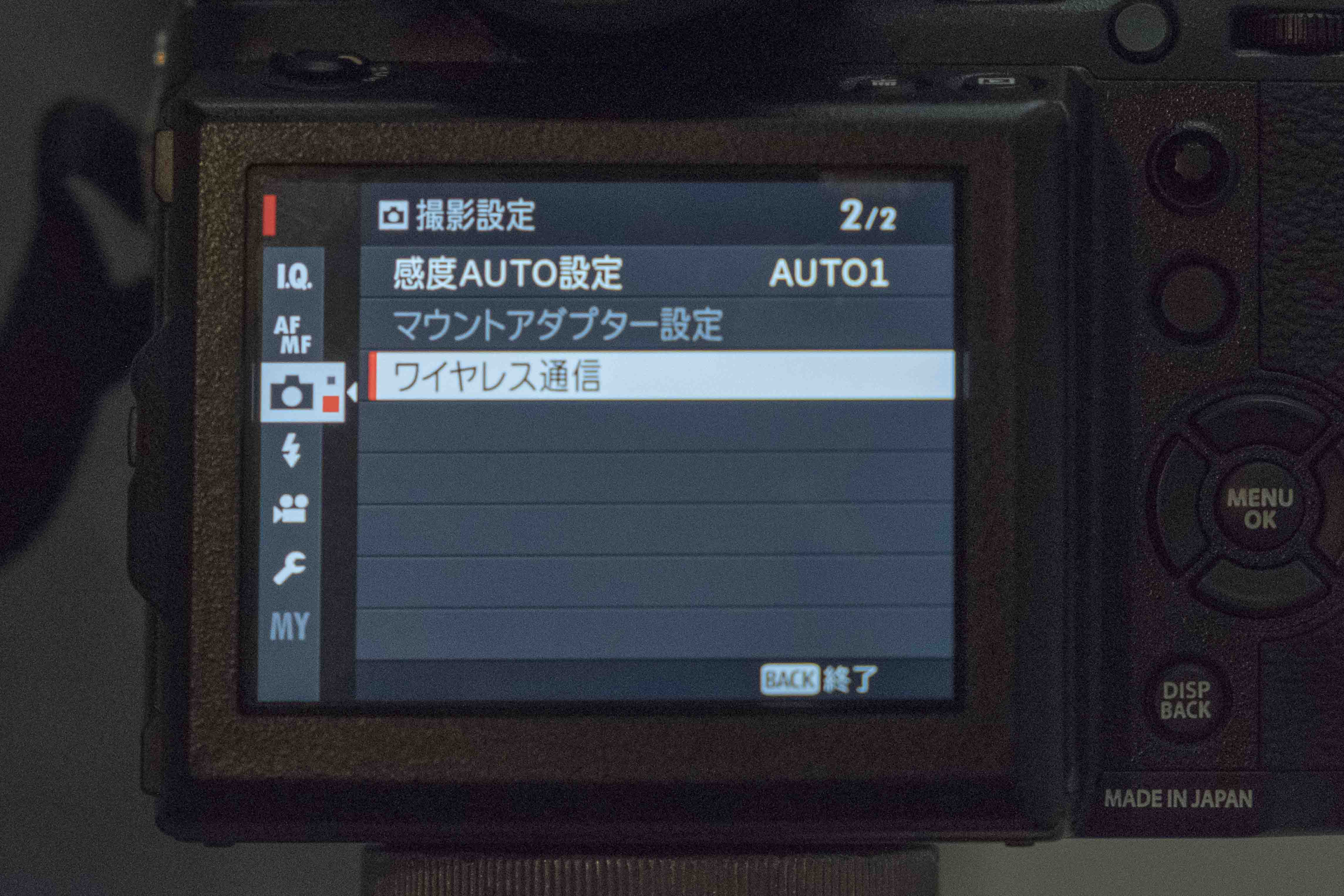 カメラはFUJIFILMのGFX50S