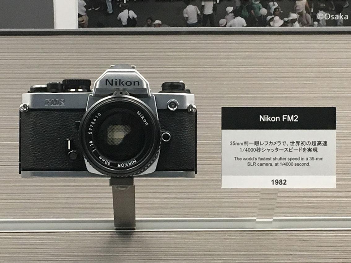 これがFM2。写真学生の最初の1台的な感じでした。