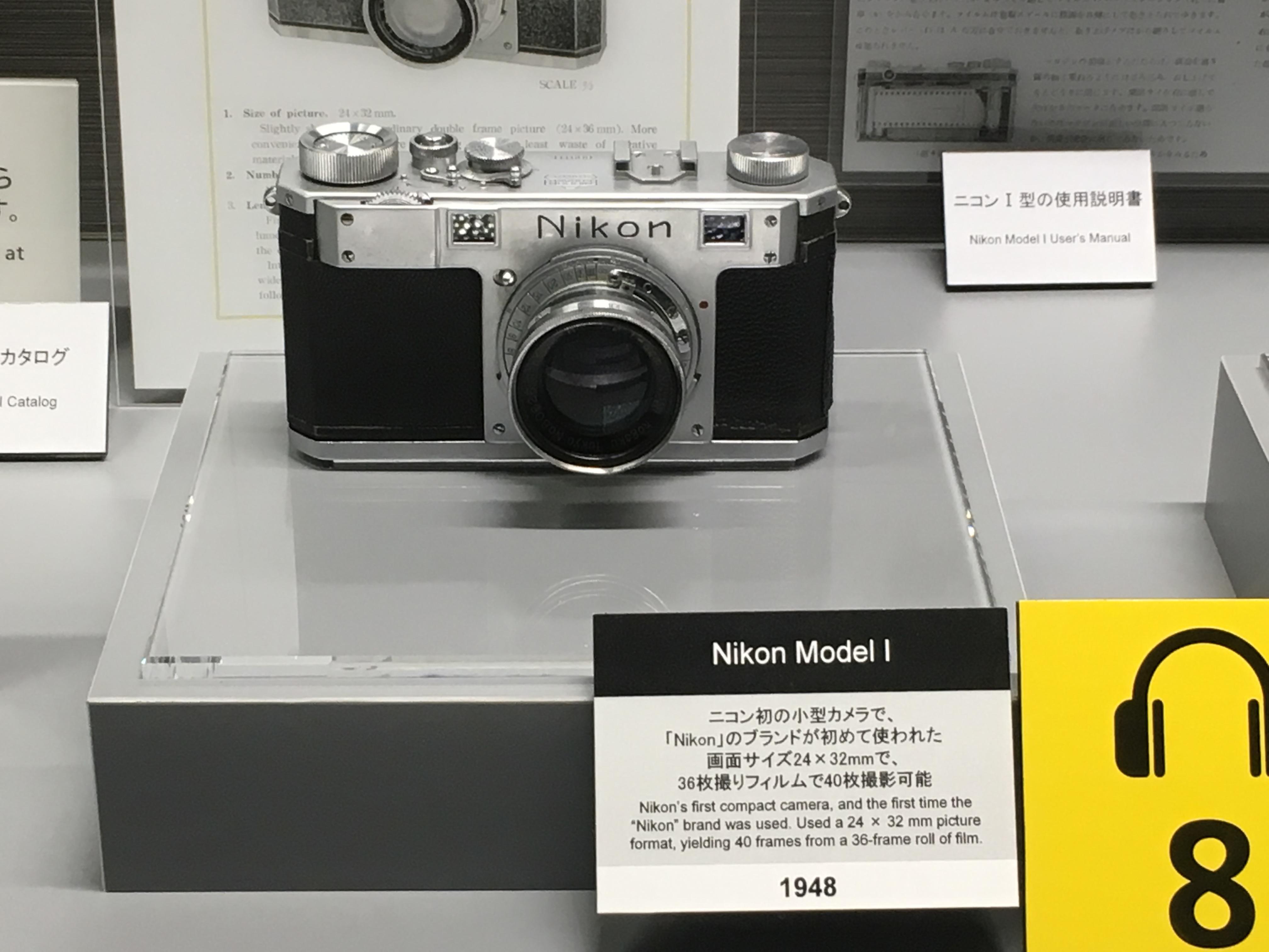 ちなみにこれがNikon 1型