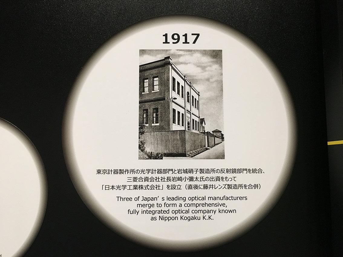 創業から100年。少し前にD5などの100周年モデルも発売されました。