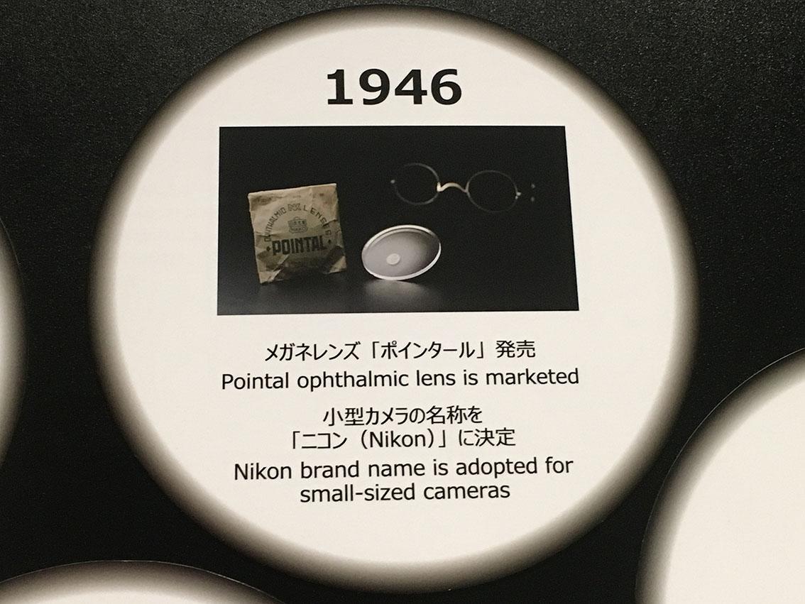 1946年「Nikon」のカメラが生まれたそうです。