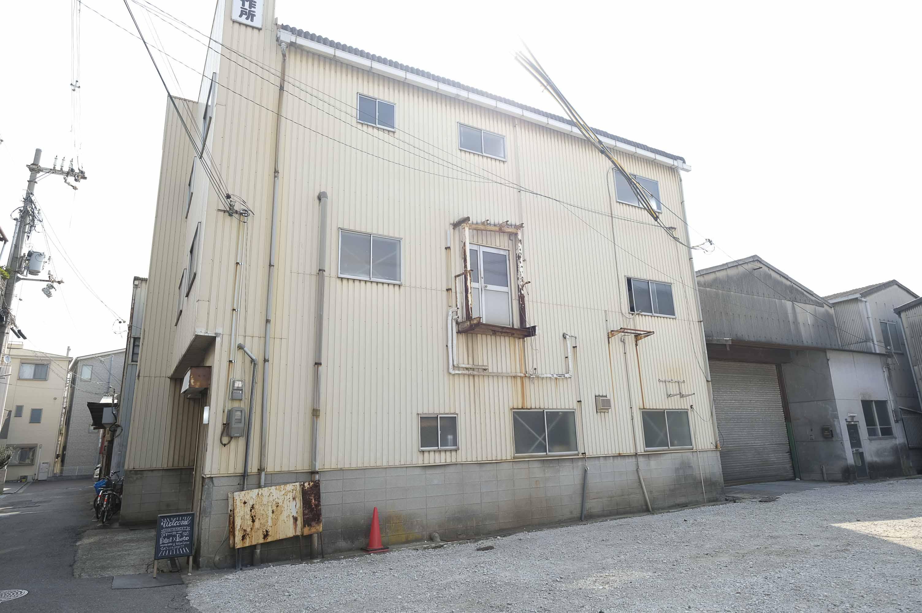 先日タカラ塗料さんが購入した工場が今回の会場でした。