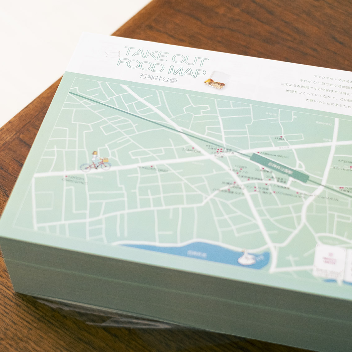 take out food map